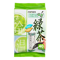 Harada Green Tea Bags - Original
