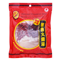 Koi Fish Brand Herbal Soup - Abalone Steamboat