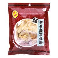 Koi Fish Brand Herbal Soup - Cordycep & America Ginseng Tonic