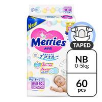 Merries Tape Diapers - Newborn (0 - 5kg)  60S
