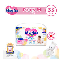 Merries Walker Pants - M (6 - 10kg)