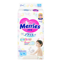 Merries Tape Diapers - L (9 - 14kg)