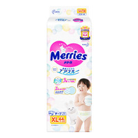 Merries Tape Diapers - XL (12 - 20kg)