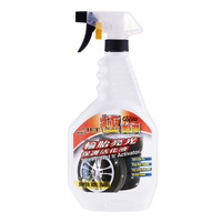 Capro Condition & Activator Spray - Tyre