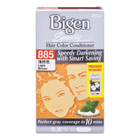 Bigen Speedy Hair Color Conditioner - Light Brown