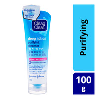 Clean & Clear Deep Action Cleanser - Purifying