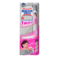 Magiclean Wiper Wipe & Mop Set