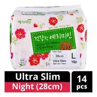 Yejimiin Cotton Touch Sanitary Night Pads - 28cm