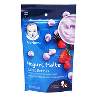 Gerber Graduates Baby Yogurt Melts - Mixed Berries