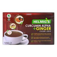 Helmig's Curcumin Sachets - Alpha & Ginger