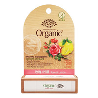 Mentholatum Organic Certified Lip Balm - Raspberry & Strawberry