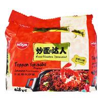 Nissin Instant Fried Noodles Specialist - Teppan Yakisoba