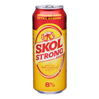 Skol Can Beer - Super