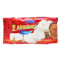 FairPrice Frozen Mantous - Plain
