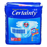 Certainty Unisex Disposable Adult Diapers - M (73 - 116cm)
