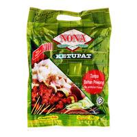 Nona Ketupat Satay Rice
