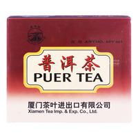 Sea Dyke Tea Bags - Puer