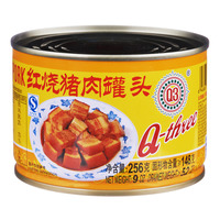 Q-three Can Food - Stewed Pork