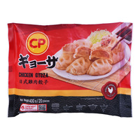 CP Chicken Gyoza