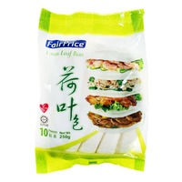 FairPrice Frozen Buns - Lotus Leaf