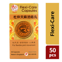 Qianjin Health Supplement Capsules - Flexi-Care