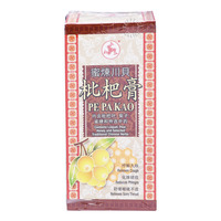 Three Legs Pe Pa Kao Cough Relief - Honey & Pear