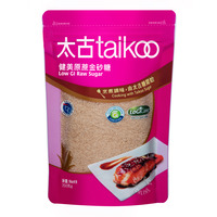 Taikoo Raw Sugar - Low GI