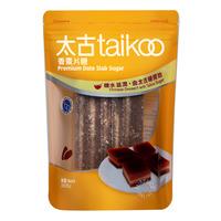 Taikoo Date Slab Sugar - Premium