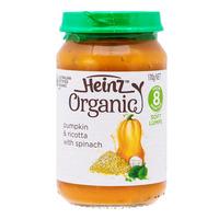 Heinz Organic Baby Food - Pumpkin & Ricotta Spinach (8+ Months)
