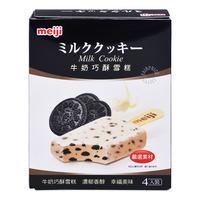 Meiji Ice Cream Bar - Milk Cookie (Taiwan)