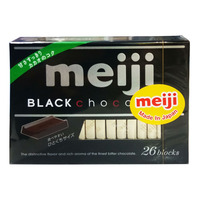 Meiji Chocolate Block - Black