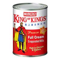 Marigold Evaporated Milk - King Of Kings (Full Cream)
