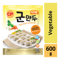 CP Korean Mandoo (Dumpling) - Vegetable