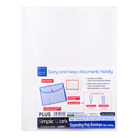 Plus Expanding Envelope Folder - Clear (Horizontal)