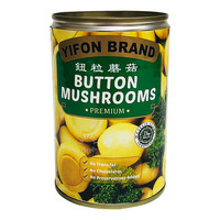 Yifon Straw Mushrooms Whole Premium