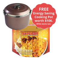 Skylight Imperial Banquet Abalone Treasure Pot+Electric Hotpot