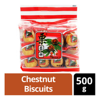 Hong Da Biscuits - Chestnut