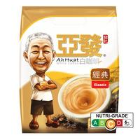 Ah Huat White Coffee - Classic