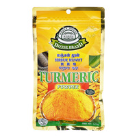 House Brand Powder - Turmeric