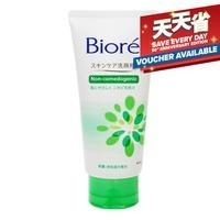 Biore Facial Foam - Acne Care