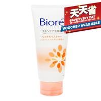 Biore Facial Foam - Extra Moist