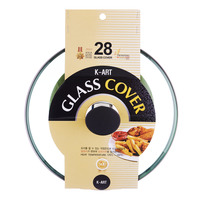 K-Art Glass Cover - 28cm