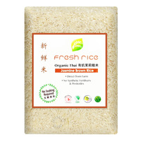 Fresh Organic Thai Hom Mali Rice - Brown