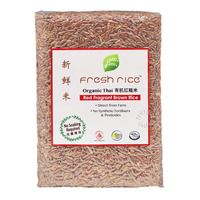 Fresh Organic Thai Hom Mali Rice - Red Brown