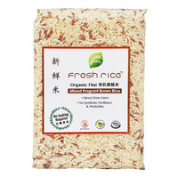 Fresh Organic Thai Hom Mali Rice - Mixed Brown