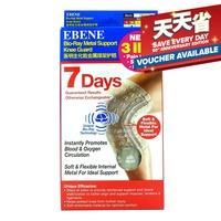 Ebene Bio-Ray 3 in 1 Metal Support Knee Guard - Beige (M)