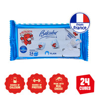 The Laughing Cow Cheese Spread Belcube - Plain
