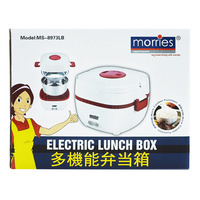 Morries Electric Lunch Box (MS 8973LB)