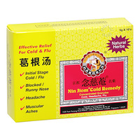 Nin Jiom Concentrated Granules - Cold Remedy