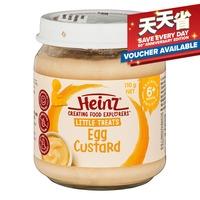 Heinz Baby Food - Egg Custard (6+ Months) 110G